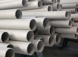 Stainless steel seamless pipe manufacturing process
