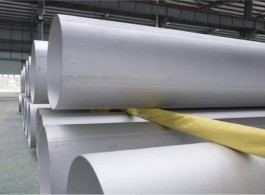 EN 10217 big size stainless steel pipes for pressure purposes