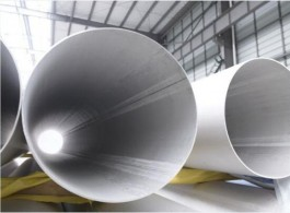 ASTM a249 standard erw stainless steel weld pipe