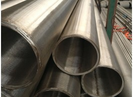 A213 Stainless Steel Seamless Pipe