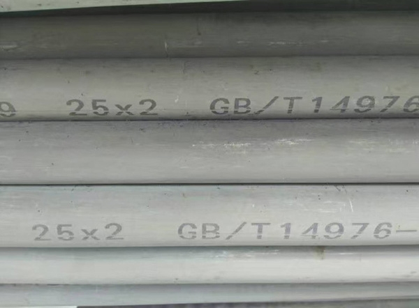 TP 304H seamless stainless steel pipe for condenser pipe