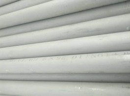 large diameter seamless stainless steel pipes