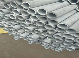 top quality stainless steel seamless pipe