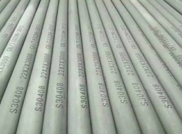 S30403 cold roll A213 TP304L seamless stainless steel pipe