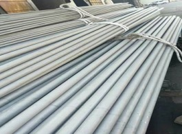 Alloy-Steel superheater seamless stainless steel pipe