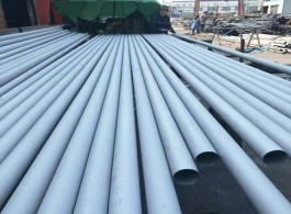 A790 S31803 duplex stainless steel pipe