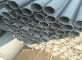 ASTM A312 Cold Worked stainless steel seamless pipe