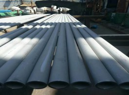 EN GOST 9941 ultra thin stainless steel tubes
