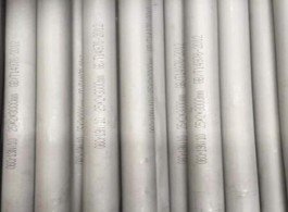 EN 10217 big size stainless steel welded tubes