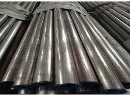 China stainless steel welded pipe raw material