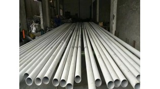 304 stainless steel seamless pipes price are still rising