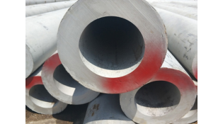 Advantages of stainless steel pipe