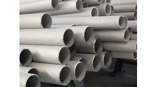 Benefits of Seamless Steel Pipe