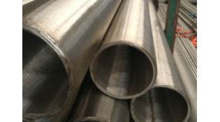 Difference between austenitic and martensitic stainless steel thick-walled pipe