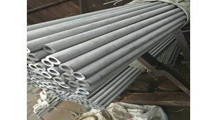 Enquiry of Seamless Steel Pipes from Iran