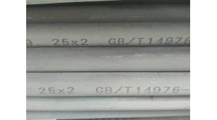 Industrial applications of stainless steel pipes