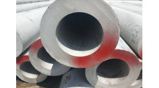 Inquiry of stainless steel seamless pipe from Egypt