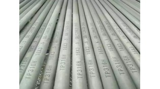 Price request of seamless stainless steel tubing from Australia