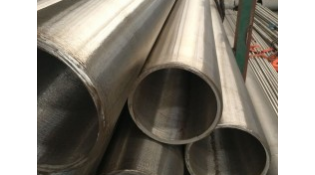 Quotations of stainless steel pipe from clients