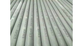 Seamless Steel Pipes Are Resistance to Corrosion