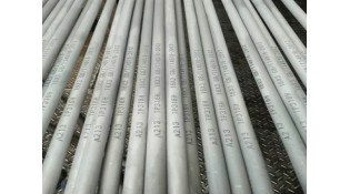 Stainless Steel Materials And Grades