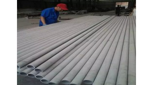 Stainless steel tube and pipe application