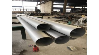 The 304 stainless steel seamless pipe market has eased the pessimistic expectations