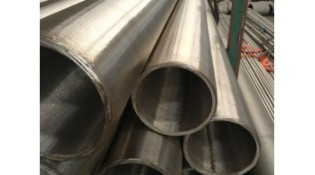 The Specifications of Stainless Steel Seamless Pipe at Zhehengsteel