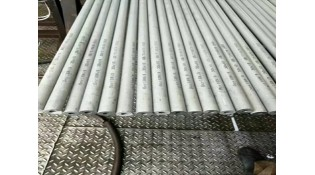 The stage performance of supply and demand will affect TP316L stainless steel pipe market