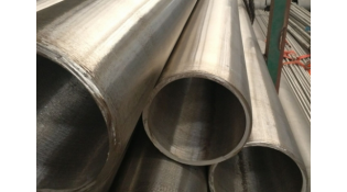 Where to find 304 stainless steel pipe manufacturers?