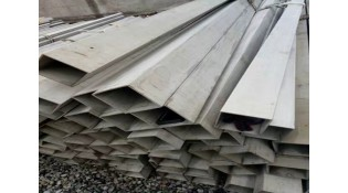 Zibo stainless steel pipe prices stabilized on July 29