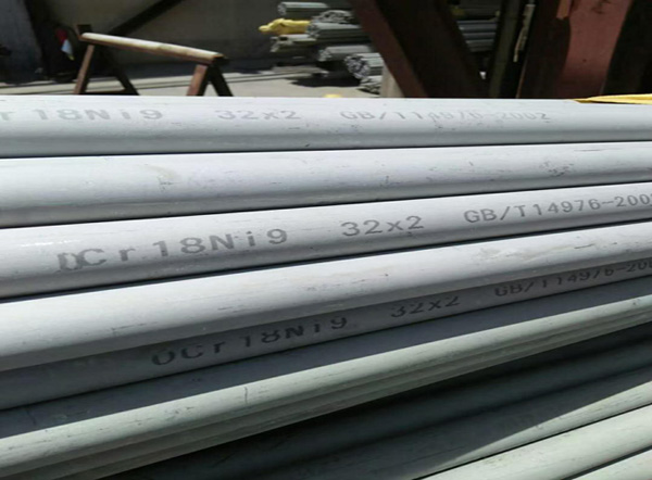 321 TP321H 12x18h10t stainless steel steel grade pipe