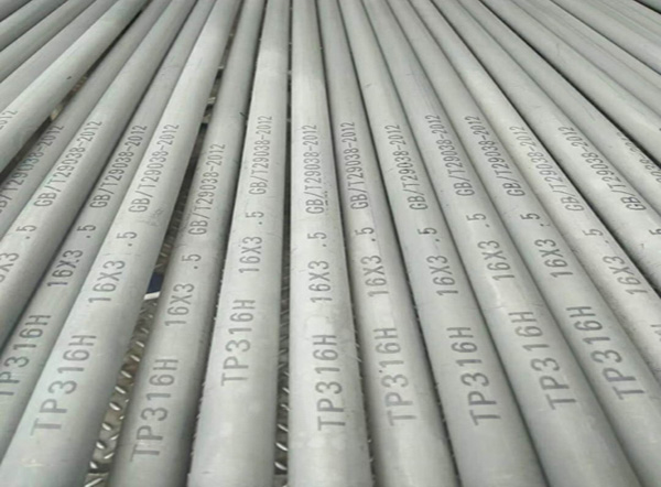 big size ultra long stainless steel seamless pipes