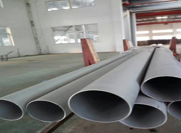 ASTM B163 /B423 B704 /B705 steel pipe