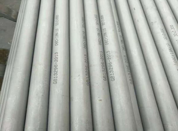 304 steel grade Stainless Steel Seamless Tube