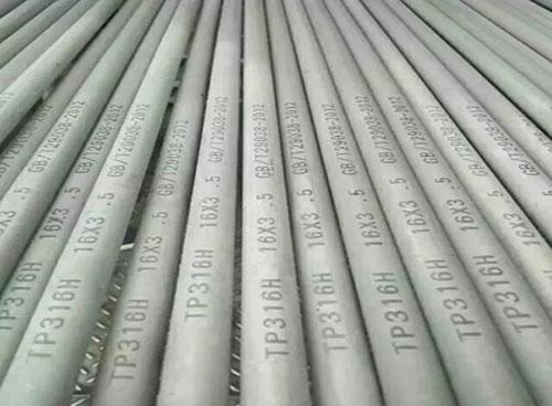 Seamless steel pipe tube
